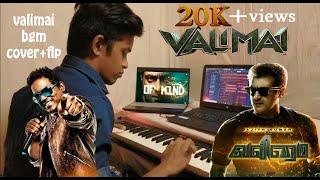 Valimai Motion Poster Bgm Cover+flp    Ajith Kumar   Yuvan Shankar Raja   Cover By Mathan #valimai