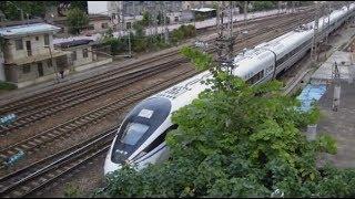 CRH1A-A, China High Speed train 中國高速列車 (D2878/9贵阳北往广州, Guiyang to Guangzhou Train)