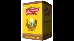 Musli Power Extra | Customer Review and side effects | Ayurvedic product for Sexual Stamina
