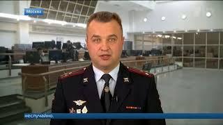 Смотреть видео В Москве водитель такси привез пассажиров в засаду, где их ограбили и избили онлайн
