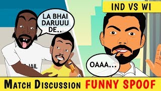 India vs West Indies Test Match  की तयारी | Virat Kohli Funny Dressing room conversation Spoof Video