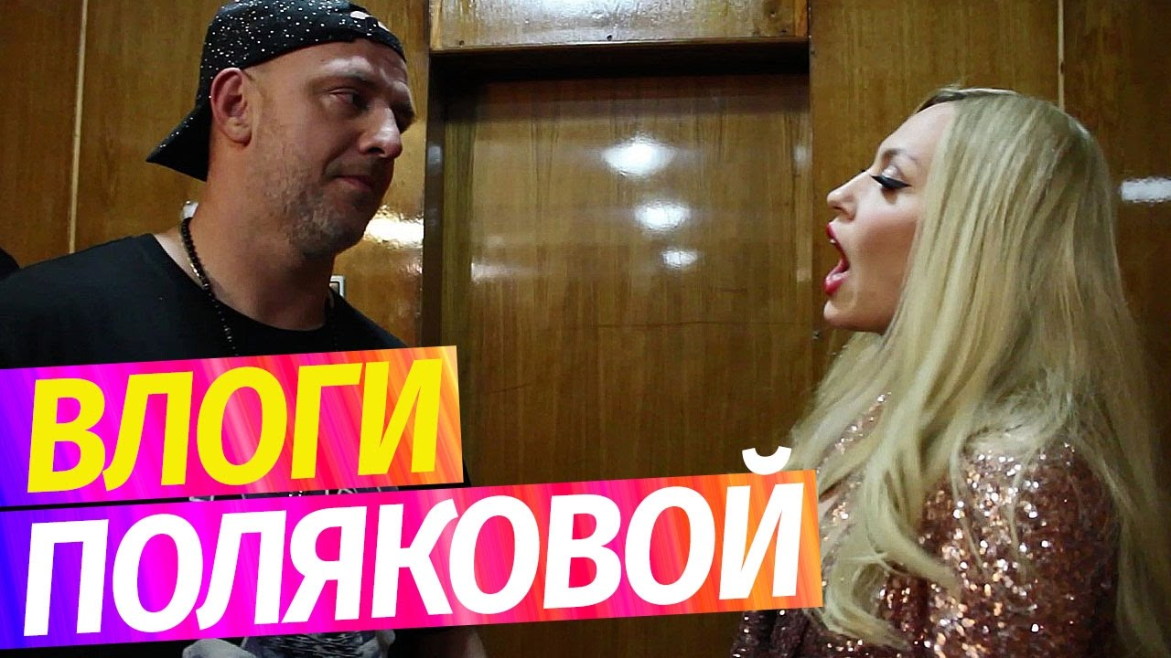 Ссора с Потапом. NK blog. Лига Смеха - Backstage