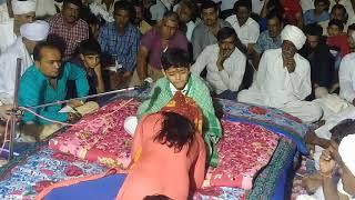 Chehraj Bhuvaji