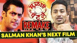 Salman Khan To Remake Marathi Film Mulshi Pattern