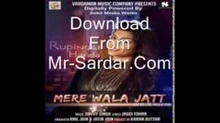 Mere Wala Jatt || Rupinder Handa || mp3
