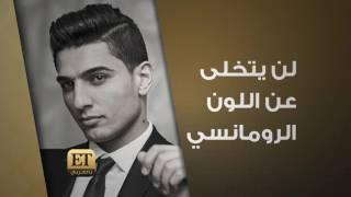 ET بالعربي  - محمد عساف في تسجيل اغاني البومه الجديد