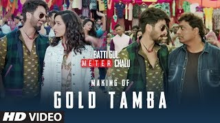 Making of Gold Tamba Video Song | Batti Gul Meter Chalu | Shahid Kapoor, Shraddha Kapoor