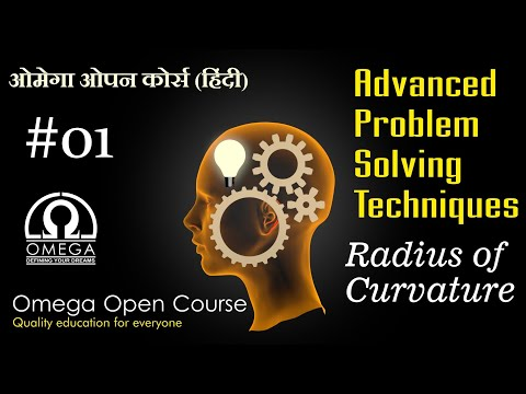 Advanced Problem Solving Techniques #01 | Radius Of Curvature