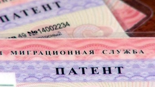Россияда патент бекор килинади !