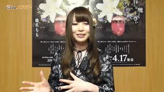 橋爪もも/1st Full Album『本音とは醜くも尊い』メッセージ