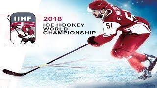 Расписание Чемпионата мира по хоккею 2018 (календарь игр  ЧМ-2018 Дания)