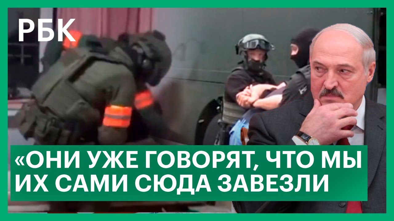 Лукашенко обвинил Россию в «грязных намерениях» после поимки «боевиков»