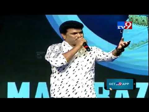 Shiva Reddy Mimicry On NTR at Balakrishnudu Audio Launch || TV9