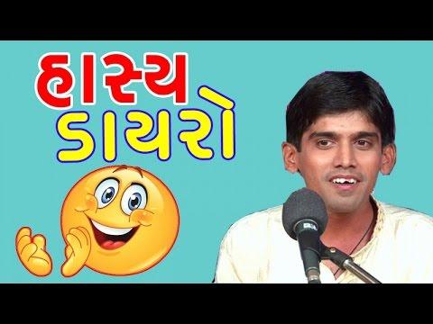 gujarati jokes  comedy show  Hasya dayro by harpal barad