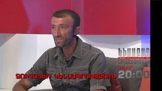 Kisabac Lusamutner anons 19.10.17 Zugaher Kensagrutyun