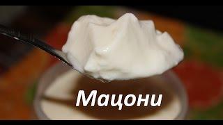 Как приготовить дома Активию,Мацони,Бифидок,Ацидофилин и любой кисломолочный десерт