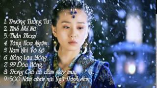 Hòa tấu nhạc Hoa với Ocarina hay tâm trạng || Nhạc hòa tấu Trung Hoa