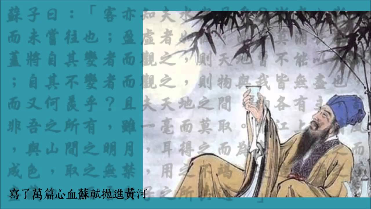 詩歌之王 Sing a Poem for You