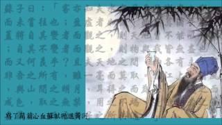 [高登音樂台] 詩歌之王