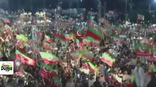 Dr.Aamir Liaquat Speech In PTI Jalsa Before Elections 2018