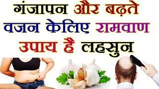 face use papaya in hindi