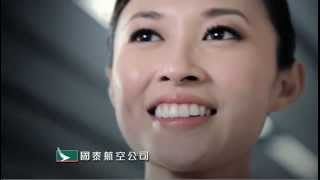 Cathay Pacific People. They make an airline. Grace Hui Flight Attendant Chinese 中国的