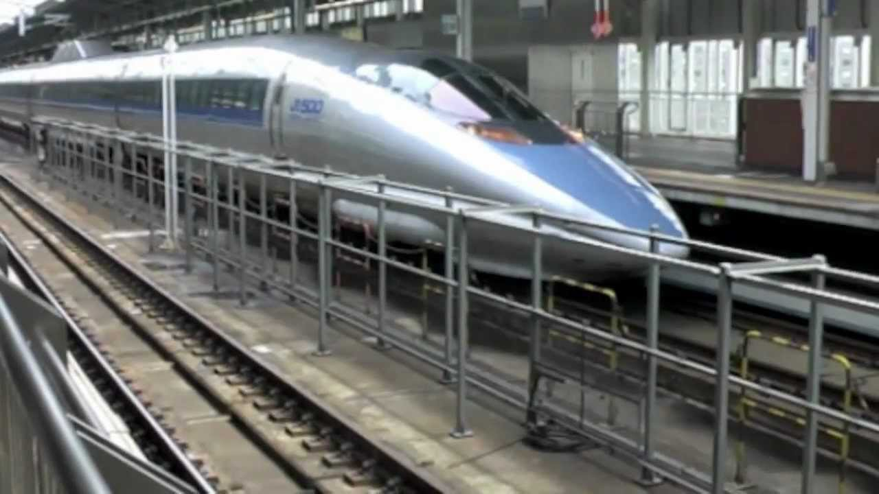 【HD】Japanese Bullet Train SHINKANSEN 500 series NOZOMI 新幹線 ...