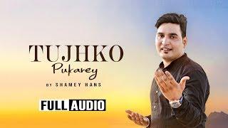 "Shamey Hans presents new masihi song ""Tujhko Pukarey "" Sung by Shamey Hans ; Song - Tujhko Pukarey Singer - Shamey Hans Lyrics & Composer -Apostle ..."