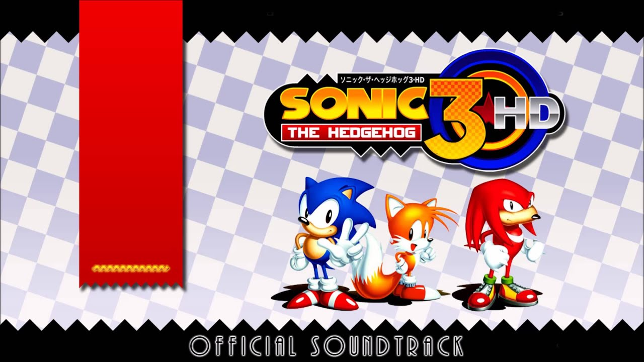 sonic 3 hd ost with all prototype versions youtube