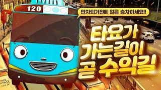 [파워볼 실시간] 연승버스 놓치면 후회할껄?