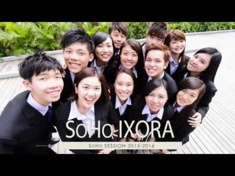 Voyage of SoHo Ixora