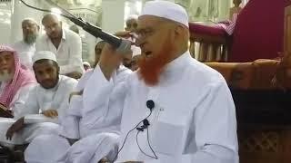 Gibat aur bohtan ka matlab. Sheikh Makki Sahab