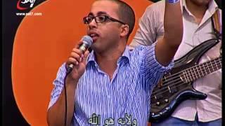 احسبها صح ٢٠١٢ - ترنيمة عمر ما كان الفدا - فريق التسبيح