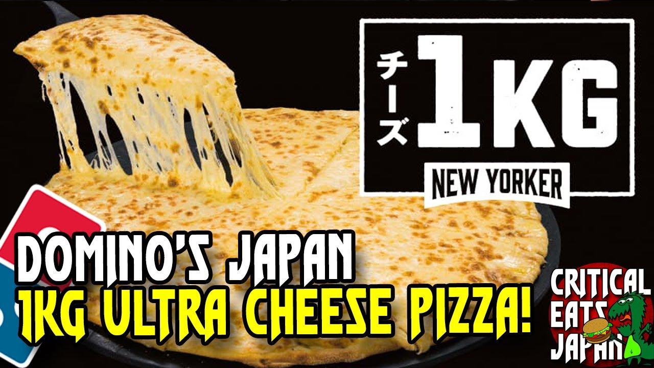 Dominos japan menu