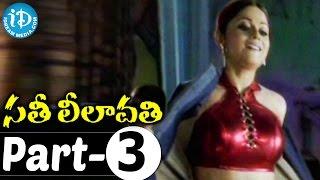 Sathi Leelavathi Full Movie Part 3    Shilpa Shetty, Manoj Bajpai    Anu Malik