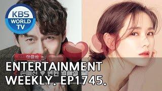 Entertainment Weekly 연예가중계 Hyunbin IU Lee Yeongja etc ENG CHN 2018 01 14