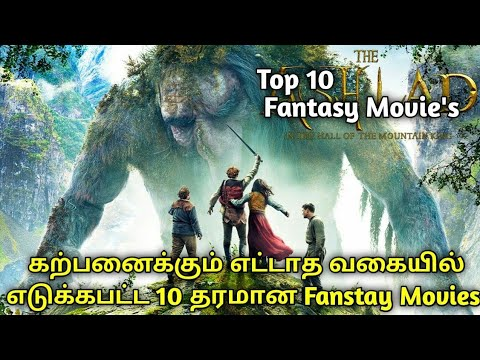 Download Top 10 Magical Fantasy Tamil Dubbed Movie's Watch in Tamil | Part 5