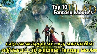 Top 10 Magical Fantasy Tamil Dubbed Movie's Watch in Tamil   Part 5