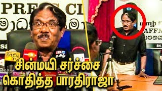 Bharathiraja Angry Over Chinmayi Me Too Movement | Vairamuthu