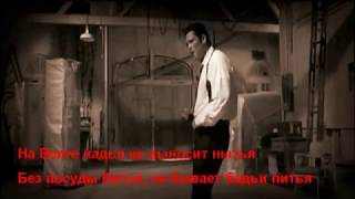 КАПА - Я б не лез! (видео с субтитрами)