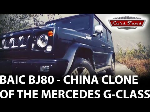 BAIC BJ80 - China clone of the Mercedes G-class