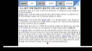 2021 01 18 경제신문 기사입니다.
