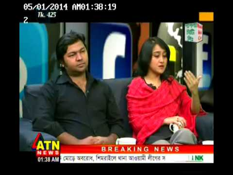 Team Engine's(http://www.tm-engine.com/) Bangla OCR, ATN News with Samira Zuberi Himika and Shomrat