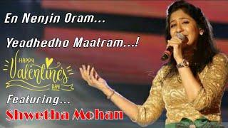 Tamil Love Song | Innum Konjam Neram fame Swetha Mohan | Music & Lyrics by Drummerprasad