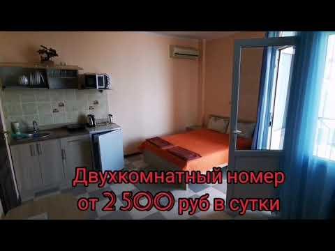 Жилье в Крыму у моря Алушта Ялта Утёс Санта Барбара