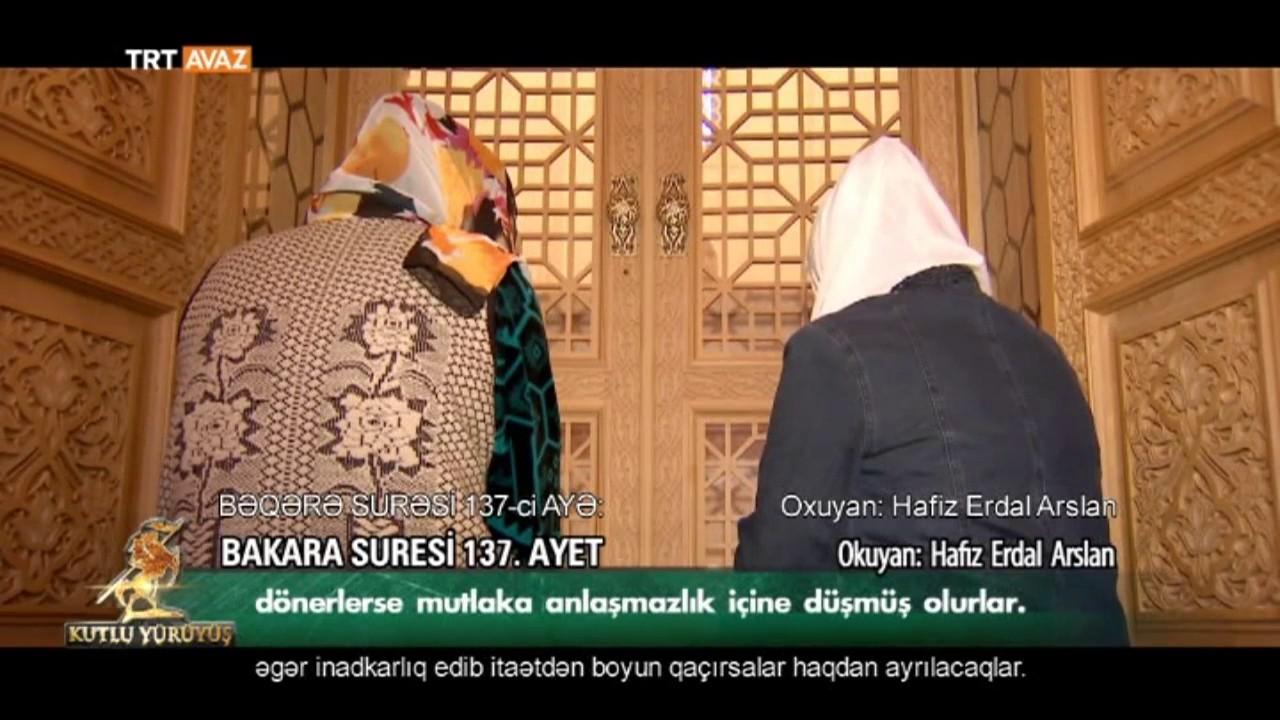 Abdurrahman Önül - Hazreti Osman (Official Video)