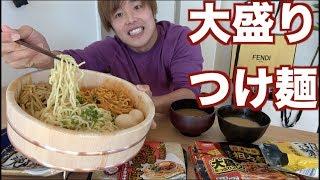 つけ麺・担々麺いろんな種類を全部混ぜて大食いしたらホントに美味すぎです! thumbnail