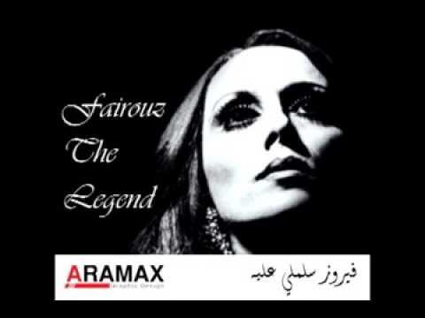fairouz salimli 3alih
