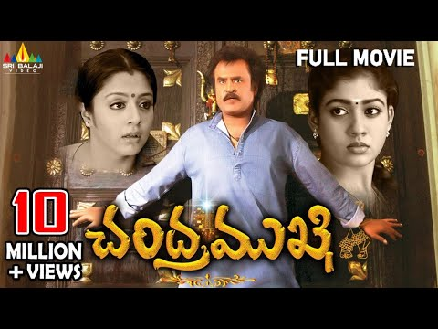 Chandramukhi Telugu Full Movie | Rajinikanth, Jyothika, Nayanthara | Sri Balaji Video