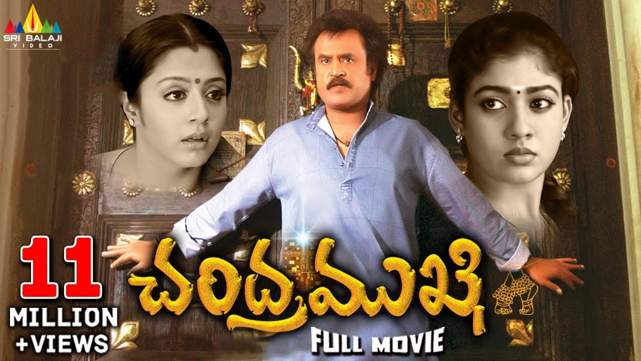 Chandramukhi HD Movie Watch Online | Rajinikanth, Jyothika, Nayanthara